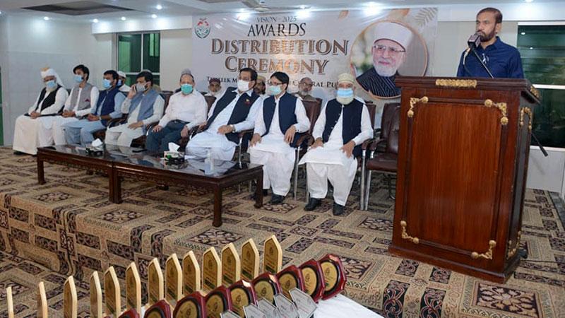 منہاج القرآن سنٹرل پنجاب کے زیراہتمام کارکنان و عہدیداروں میں تقریب تقسیم انعامات