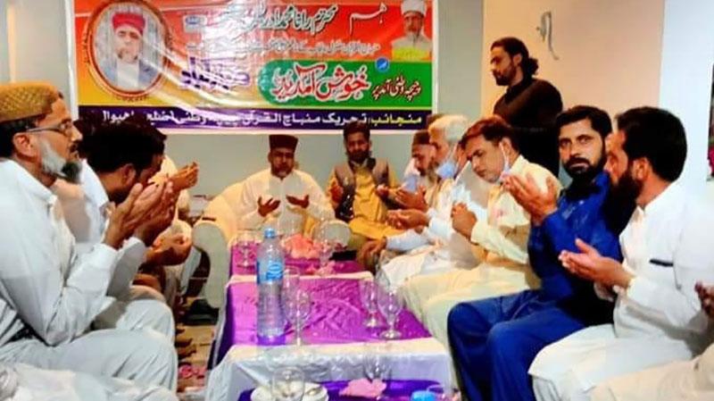 منہاج القرآن چیچہ وطنی کے فورمز کا اجلاس