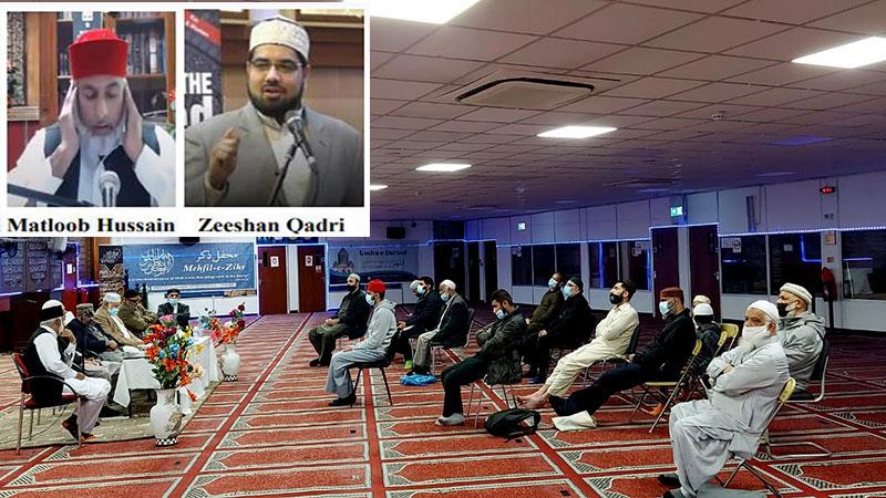 لندن میں ڈاکٹر فریدالدین قادری رحمۃ اللہ علیہ کے سالانہ عرس مبارک کی تقریب