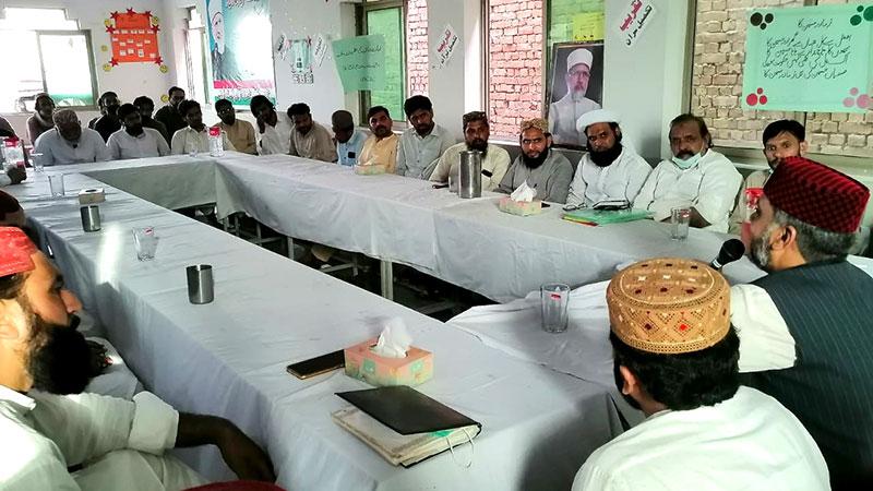 تحریک منہاج القرآن ضلع پاکپتن کا اجلاس