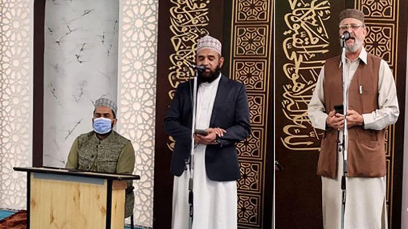 دی ہیگ میں ڈاکٹر فریدالدین قادری رحمۃ اللہ علیہ کی عرس تقریب کا انعقاد