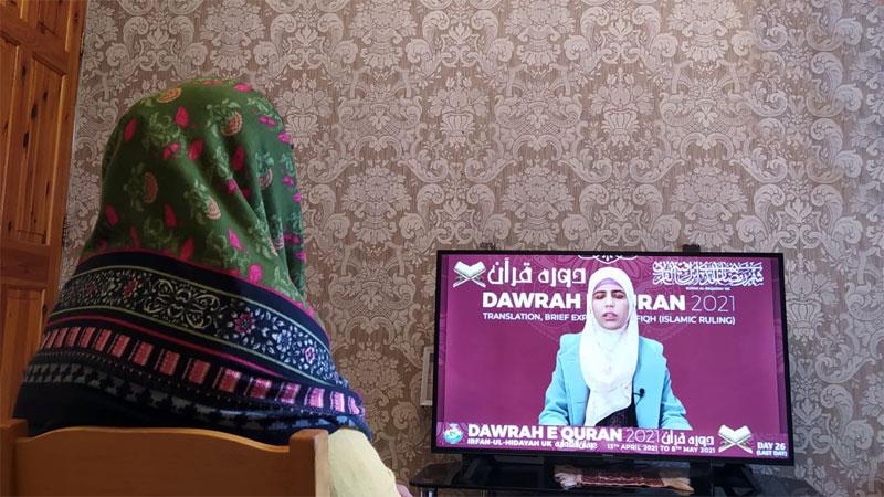 MWL UK holds online Dawrah-e-Quran