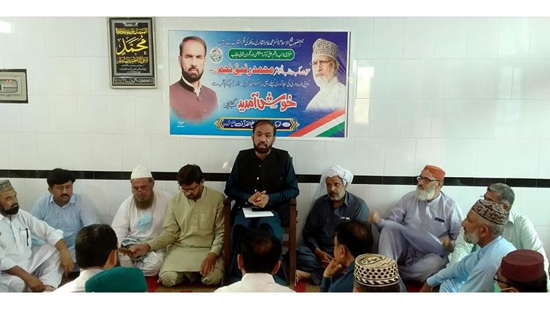 منہاج القرآن سرگودھا کا اجلاس