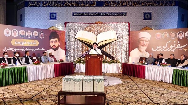 Concluding ceremony of Safar-e-Noor Course