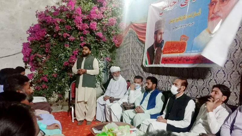 منہاج القرآن ضلع بھکر کا اجلاس