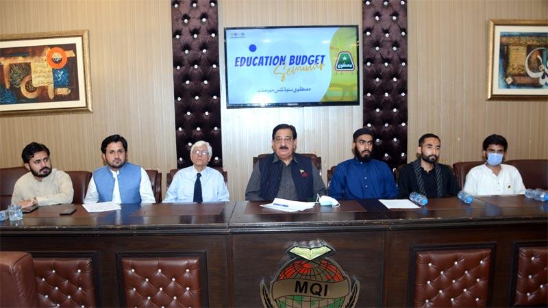 MSM holds Educational Budget Seminar