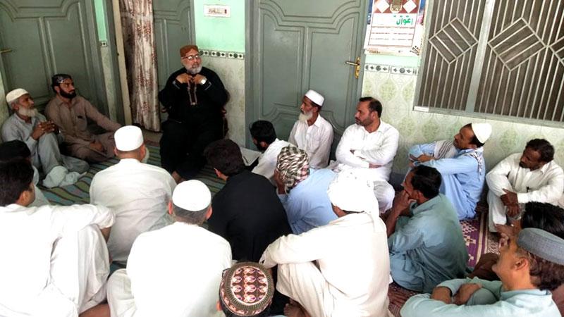 منہاج القرآن تحصیل پہاڑپور کا اجلاس