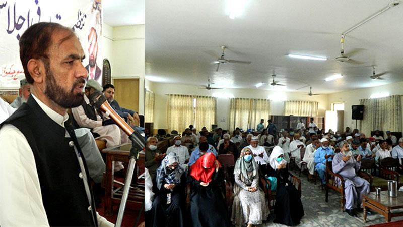 منہاج القرآن چکوال کے فورمز کا مشترکہ اجلاس