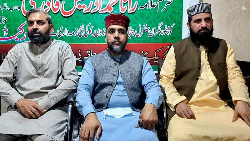 منہاج القرآن لاہور کا رانا محمد ادریس قادری کے اعزاز میں استقبالیہ
