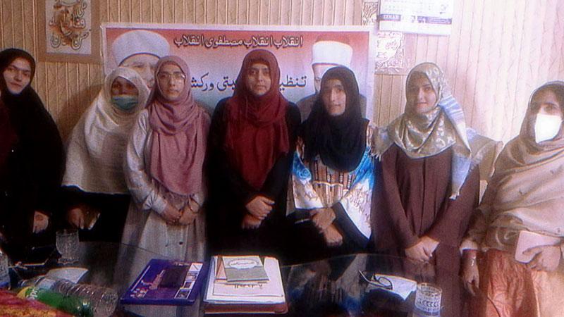 منہاج القرآن ویمن لیگ کے وفد کا شیخوپورہ بی کا تنظیمی دورہ