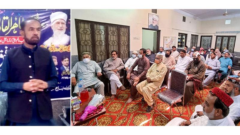 منہاج القرآن جہلم کے فورمز کا مشترکہ اجلاس