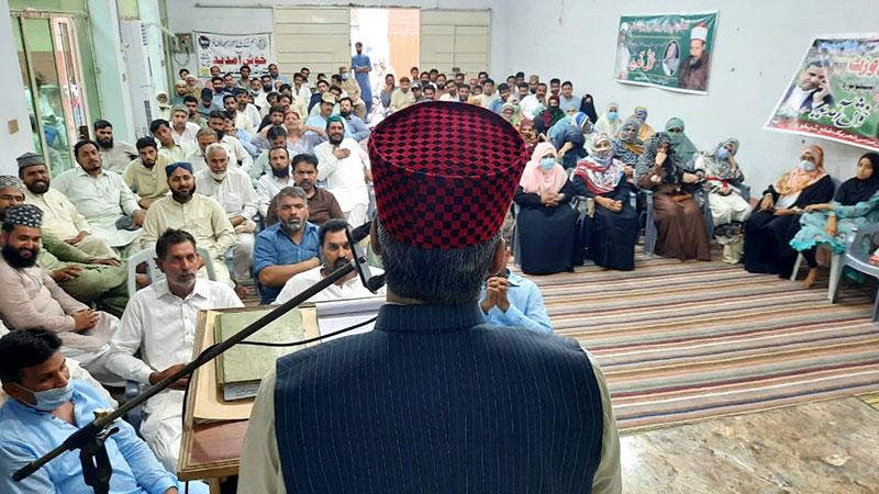 منہاج القرآن شیخوپورہ کا اجلاس