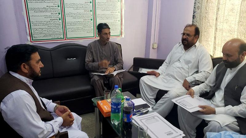 جموں کشمیر عوامی تحریک کے پارلیمانی بورڈ کا اجلاس