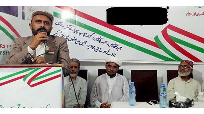 پاکستان عوامی تحریک کراچی کی لیاقت آباد، لیاری اور اورنگی میں عوامی رابطہ مہم