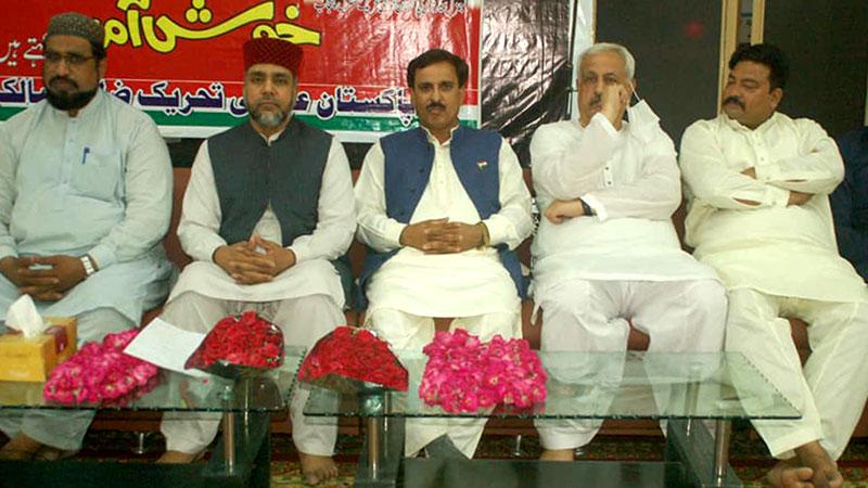 پاکستان عوامی تحریک سیالکوٹ کے زیراہتمام ورکرز کنونشن