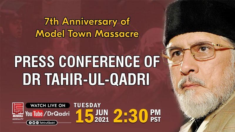 Shaykh-ul-Islam Dr Muhammad Tahir-ul-Qadri's press conference | 7th anniversary of Model Town Massacre