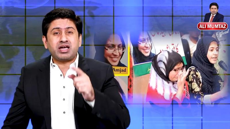 Senior Anchor Ali Mumtaz reveals reality Model Town Massacre case