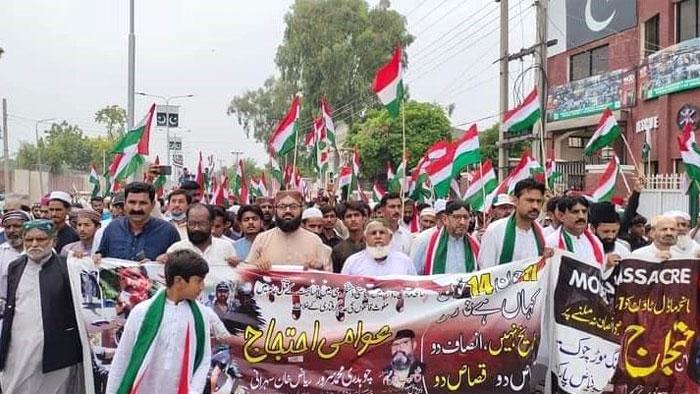 مظفرگڑھ: پاکستان عوامی تحریک کا سانحہ ماڈل ٹاؤن کے انصاف کیلئے احتجاجی مظاہرہ