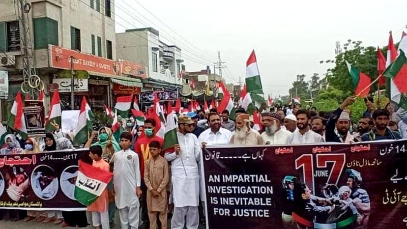 اوکاڑہ: پاکستان عوامی تحریک کا سانحہ ماڈل ٹاؤن کے انصاف کیلئے احتجاجی مظاہرہ