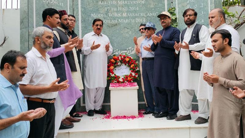 منہاج القرآن کے رہنماؤں کی شہدائے ماڈل ٹاؤن کی یادگار پر فاتحہ خوانی
