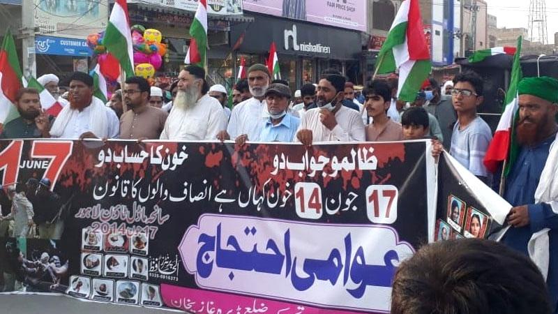 ڈیرہ غازی خان: پاکستان عوامی تحریک کا سانحہ ماڈل ٹاؤن کے انصاف کیلئے احتجاجی مظاہرہ