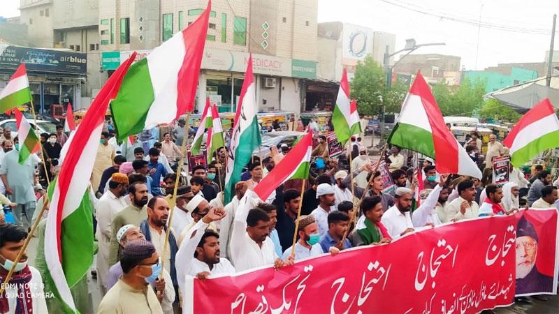 خانیوال: پاکستان عوامی تحریک کا سانحہ ماڈل ٹاؤن کے انصاف کیلئے احتجاجی مظاہرہ