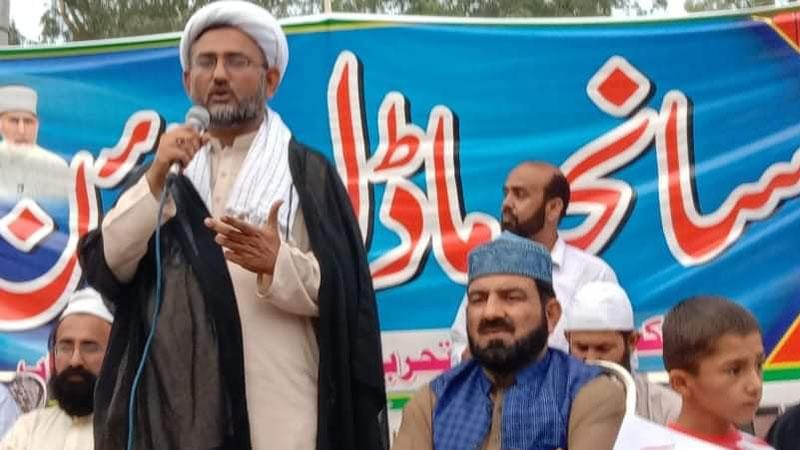 خوشاب: پاکستان عوامی تحریک کا سانحہ ماڈل ٹاؤن کے انصاف کیلئے احتجاجی مظاہرہ
