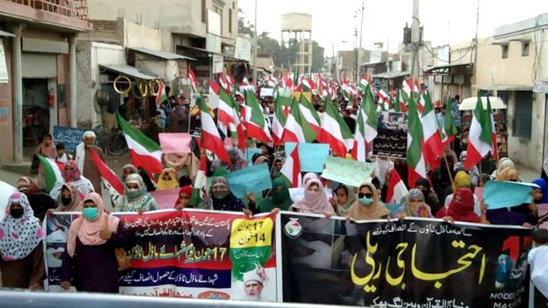 بھکر: پاکستان عوامی تحریک کا سانحہ ماڈل ٹاؤن کے انصاف کیلئے احتجاجی مظاہرہ