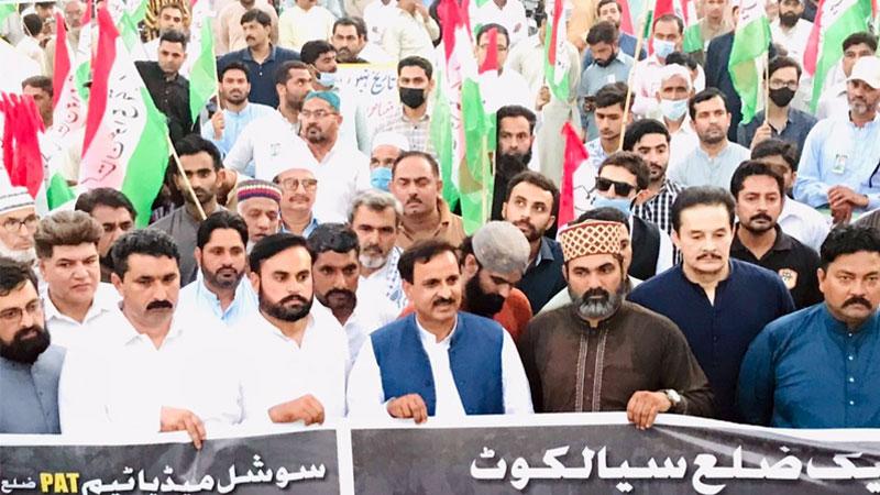 سیالکوٹ: پاکستان عوامی تحریک کا سانحہ ماڈل ٹاؤن کے انصاف کیلئے احتجاجی مظاہرہ