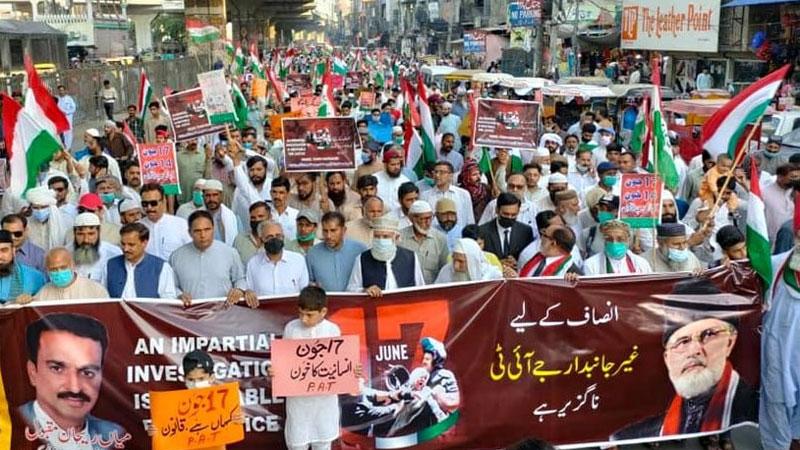 گوجرانوالہ: پاکستان عوامی تحریک کا سانحہ ماڈل ٹاؤن کے انصاف کیلئے احتجاجی مظاہرہ