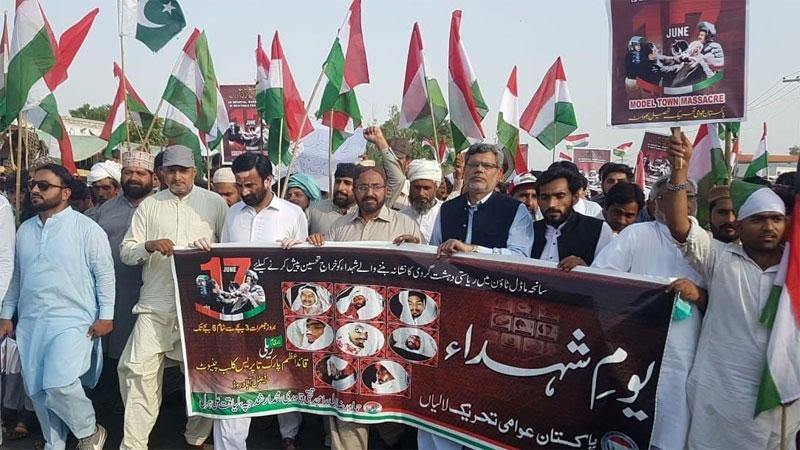 چنیوٹ: پاکستان عوامی تحریک کا سانحہ ماڈل ٹاؤن کے انصاف کیلئے احتجاجی مظاہرہ