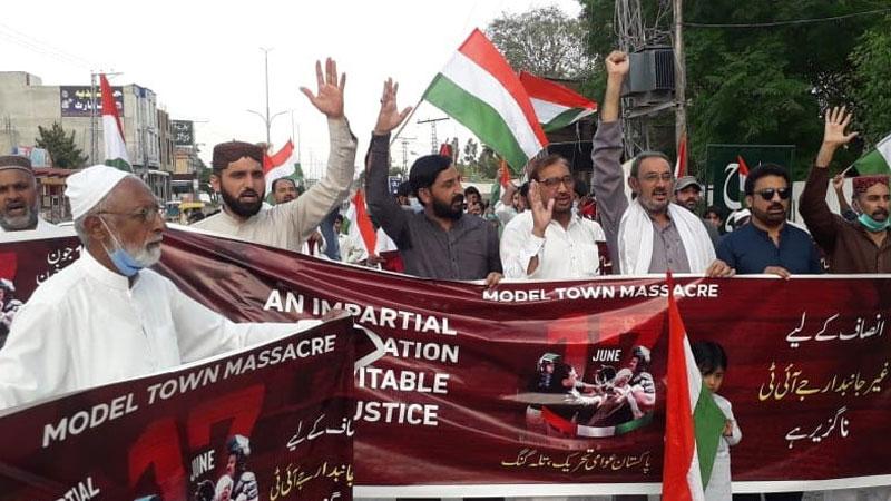 تلہ گنگ: پاکستان عوامی تحریک کا سانحہ ماڈل ٹاؤن کے انصاف کیلئے احتجاجی  مظاہرہ