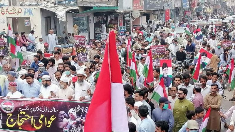 پاکپتن شریف: پاکستان عوامی تحریک کا سانحہ ماڈل ٹاؤن کے انصاف کیلئے احتجاجی مظاہرہ