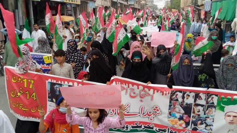 میانوالی: پاکستان عوامی تحریک کا سانحہ ماڈل ٹاؤن کے انصاف کیلئے احتجاجی  مظاہرہ