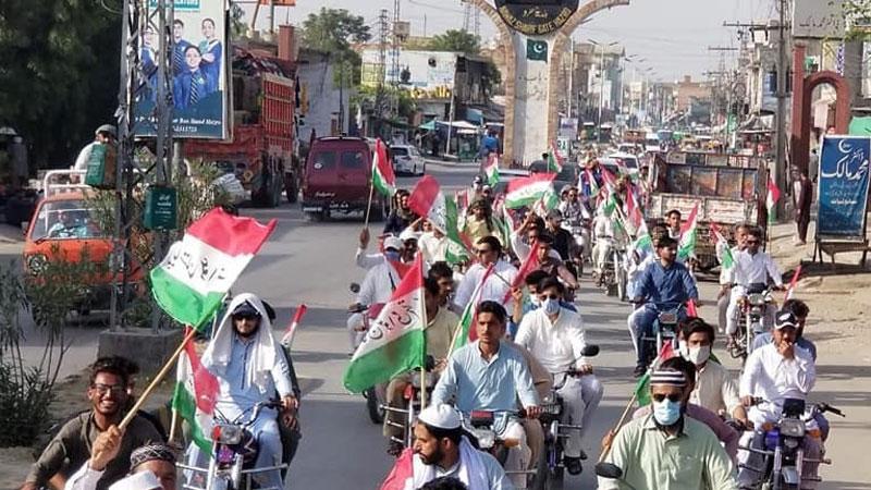 اٹک: پاکستان عوامی تحریک کا سانحہ ماڈل ٹاؤن کے انصاف کیلئے احتجاجی مظاہرہ