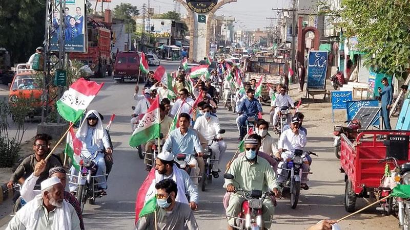 حافظ آباد: پاکستان عوامی تحریک کا سانحہ ماڈل ٹاؤن کے انصاف کیلئے احتجاجی مظاہرہ
