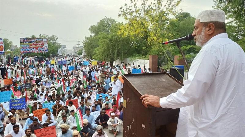 جھنگ: پاکستان عوامی تحریک کا سانحہ ماڈل ٹاؤن کے انصاف کیلئے احتجاجی مظاہرہ