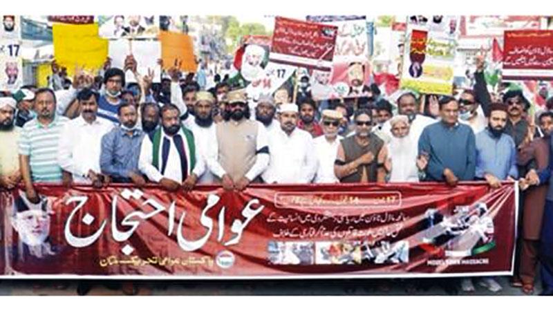 ملتان: پاکستان عوامی تحریک کا سانحہ ماڈل ٹاؤن کے انصاف کیلئے احتجاجی مظاہرہ