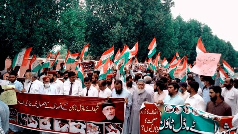 بہاولپور: پاکستان عوامی تحریک کا سانحہ ماڈل ٹاؤن کے انصاف کیلئے احتجاجی مظاہرہ
