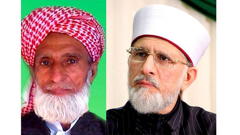 خانیوال: منہاج القران تلمبہ کے سرپرست حاجی محمد اشرف روڈ ایکسیڈنٹ میں انتقال کر گئے، شیخ الاسلام کی تعزیت