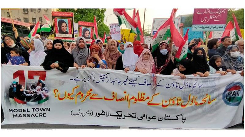 شہدائے ماڈل ٹاؤن کی 7ویں برسی پر منہاج ویمن لیگ کی ملک گیر ریلیاں (دینہ، دیپالپور، فیصل آباد، اسلام آباد،  حیدرآباد، حافظ آباد)