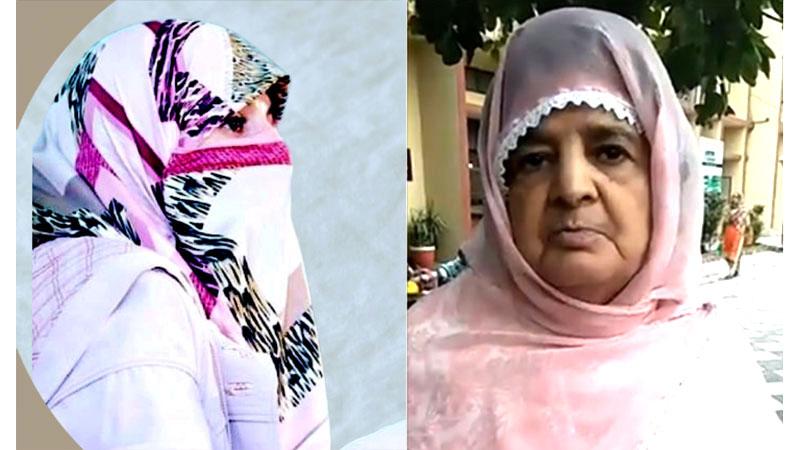 Condolence message of Dr. Ghazala Qadri about sad demise of Dr. Naushaba Hameed
