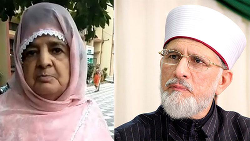 ڈاکٹر محمد طاہرالقادری کا نوشابہ حمید کے انتقال پر اظہار افسوس