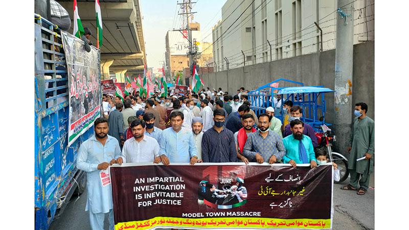 گوجرانوالہ: پاکستان عوامی تحریک کی شہداء ماڈل ٹاؤن کے انصاف کے لیے احتجاجی ریلی