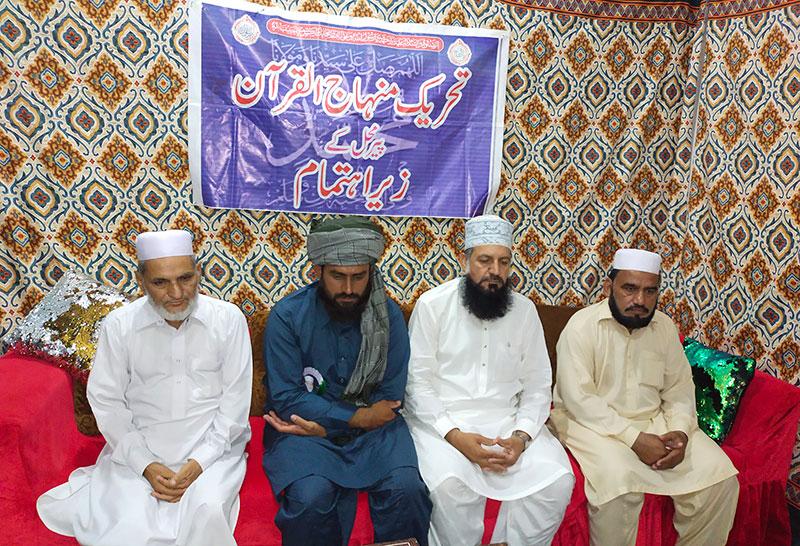 نظام المدارس پاکستان کے تحت پیرمحل میں میٹرک طالبات کی شریعہ کلاس کا آغاز