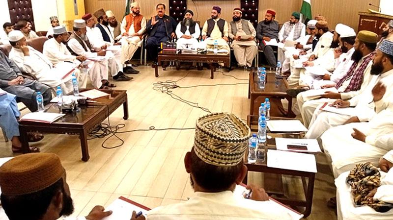 نظام المدارس کا اجلاس، مدارس کے ذمہ داران کی طرف سے رجسٹریشن اور نصاب پر نظرثانی پر اتفاق