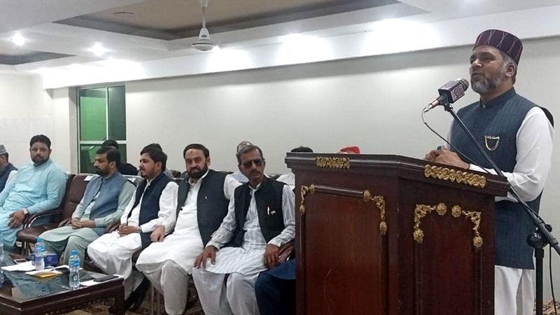 تحریک منہاج القرآن لاہور کے فورمز کا مشترکہ اجلاس