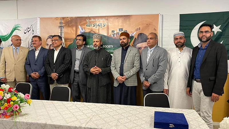 پاکستان کے سفیر ظہور احمد کا منہاج القرآن انٹرنیشنل مالمو سویڈن سنٹر کا دورہ
