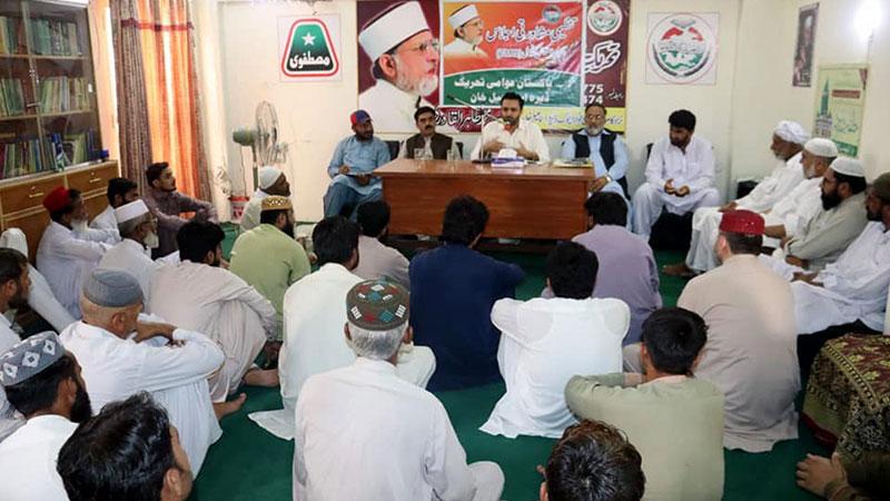 پاکستان عوامی تحریک کے پی کے ڈیرہ اسماعیل خان کا اجلاس