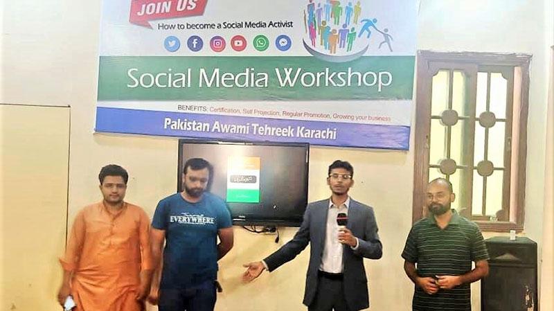 پاکستان عوامی تحریک کراچی کے زیراہتمام سوشل میڈیا ٹریننگ ورکشاپ